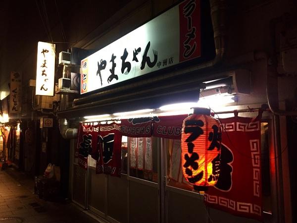 ラーメン 博多,ラーメン 福岡,ラーメン 天神,やまちゃん 店舗