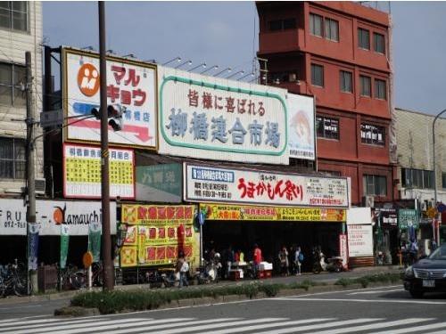 福岡商店街,柳橋連合市場