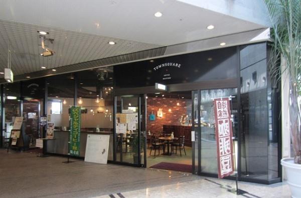 美味しい珈琲,タウンスクエア コーヒー ロースターズ