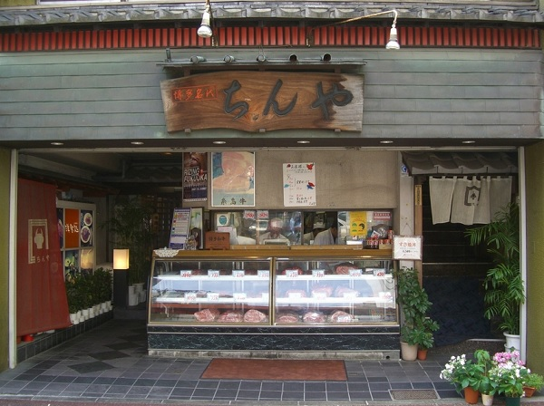 福岡グルメ,ちんや,すき焼き