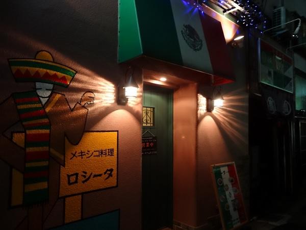 福岡グルメ,ロシータ,メキシコ料理