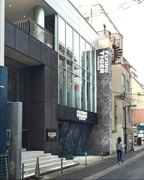 フライング タイガー コペンハーゲン,北欧雑貨,福岡天神