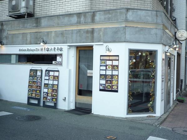 フレンチトースト,福岡グルメ
