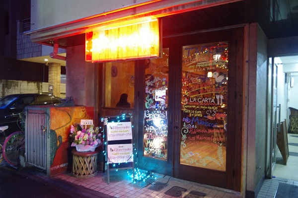 福岡グルメ,福岡メキシコ料理