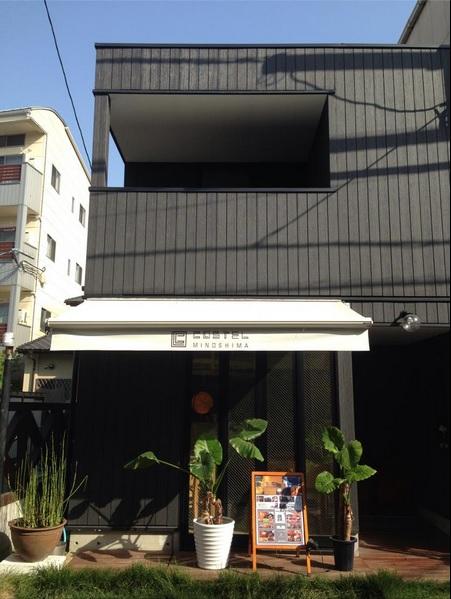 福岡格安ホテル,コステル美野島