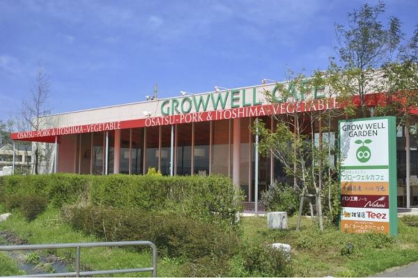 グローウェルカフェ,外観