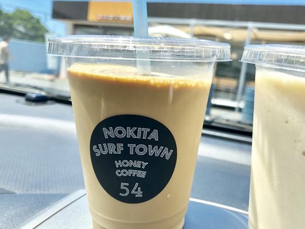ハニー珈琲 糸島店のコーヒー