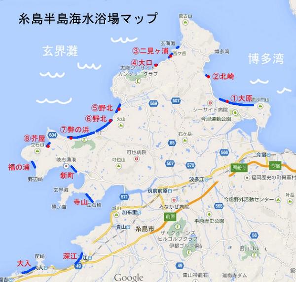 福岡パワースポット,糸島