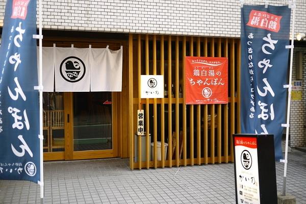 福岡 ちゃんぽん,福岡グルメ