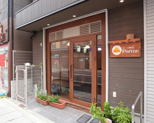福岡グルメ,チーズ専門店