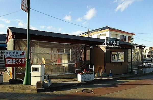 福岡 牡蠣小屋,かき小屋