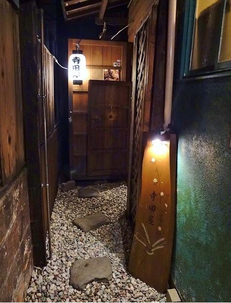 隠れ家居酒屋,福岡居酒屋,寺田屋,大名居酒屋