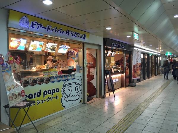 RETHINK CAFE,リシンクカフェ,天神カフェ,福岡カフェ