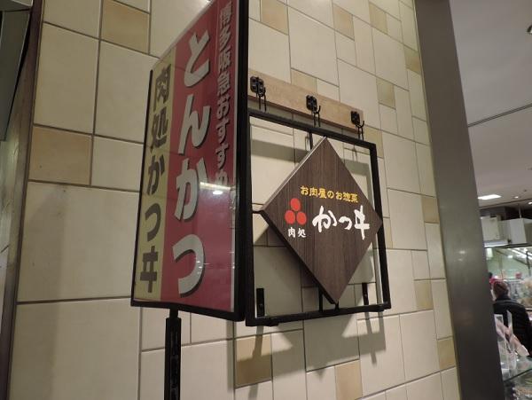 福岡ランチ,とんかつ,福岡グルメ