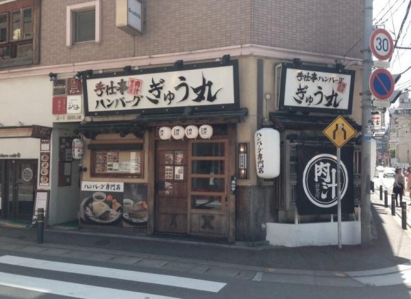ももち浜,福岡ランチ