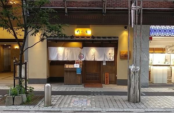 福岡市 うなぎ,福岡うなぎ穴場,柳川屋 中洲本店