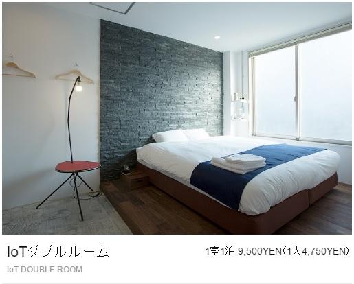 &AND HOSTEL 福岡,IoTスマートホステル,福岡 アンドホステル