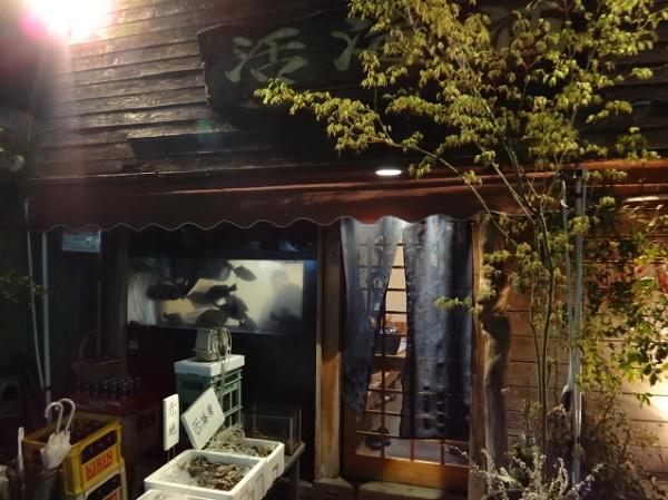 福岡グルメ,福岡居酒屋,海鮮居酒屋