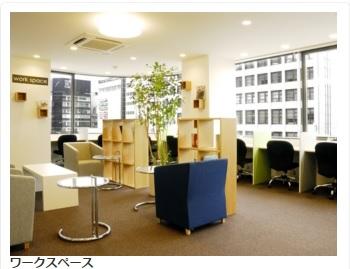 貸会議室 福岡,自習室 福岡