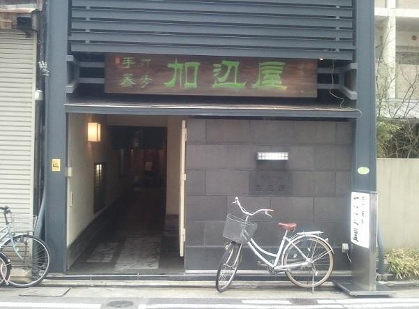 加辺屋,中洲川端 ランチ,蕎麦