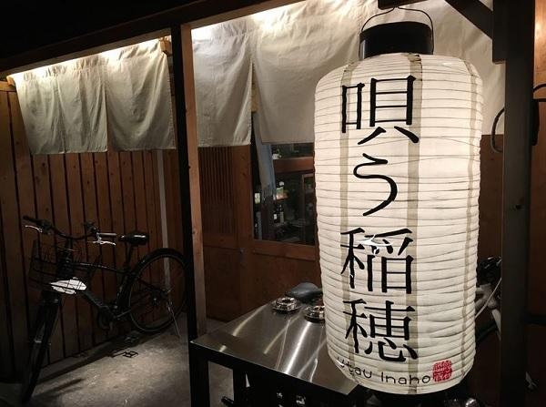 福岡 うどん居酒屋,福岡 うどん