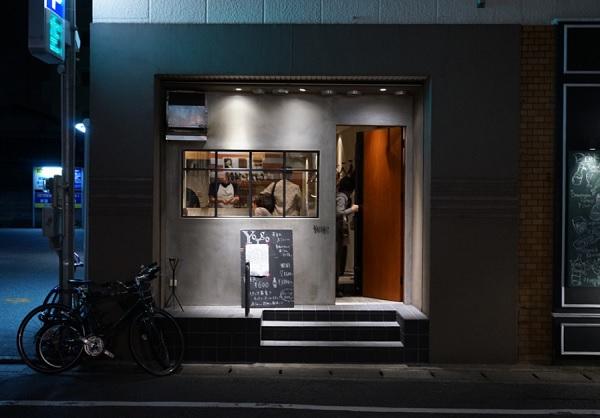 創作料理 福岡,福岡 名店