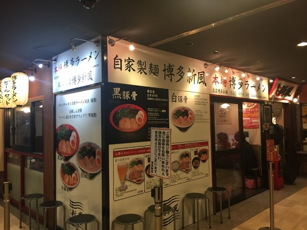 博多駅周辺 ラーメン,博多ラーメン,人気ラーメン店