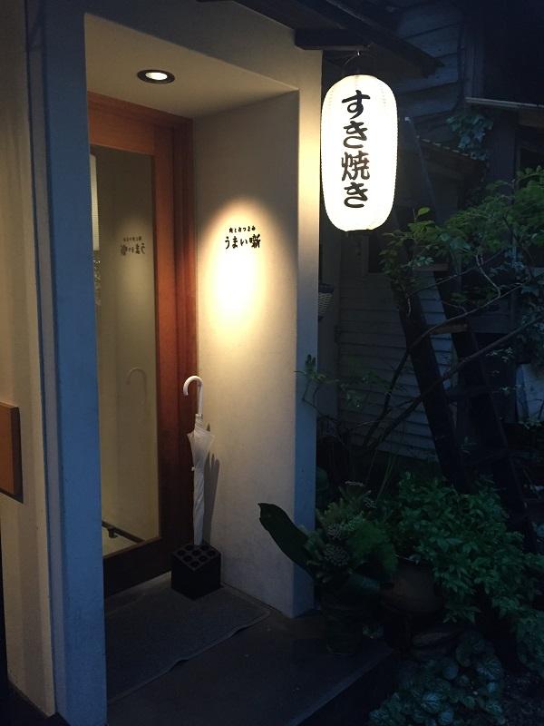 すき焼き 福岡市,すき焼き 平尾,うまい噺 平尾,うまい噺 福岡