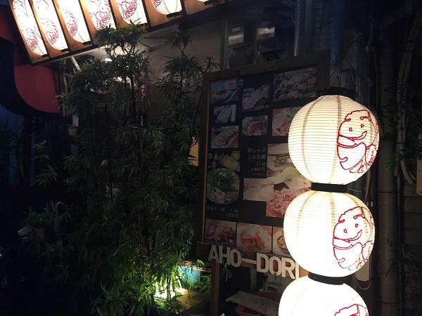 あほう鳥,中洲 居酒屋,福岡中洲,天神 居酒屋
