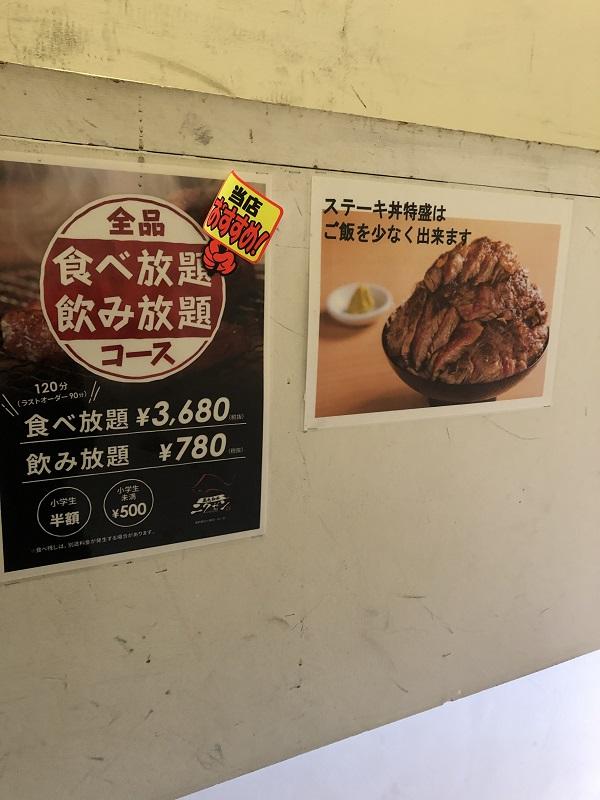 ニクゼン 赤坂,ニクゼン大名,ニクゼン ステーキ丼,赤坂 ランチ,天神 ランチ