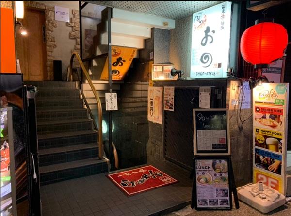 麺や おの食堂 ランチ,麺や おの 福岡,天神 ランチ 安い,外観