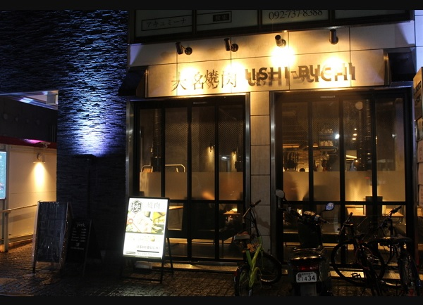 大名 ランチ 肉,焼肉 ランチ 福岡 個室,大名 ランチ 福岡,大名 ランチ 肉,大名 ランチ 個室